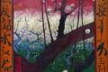 Vincent Van Gogh - Albero di prugna in fioritura dopo hiroshige